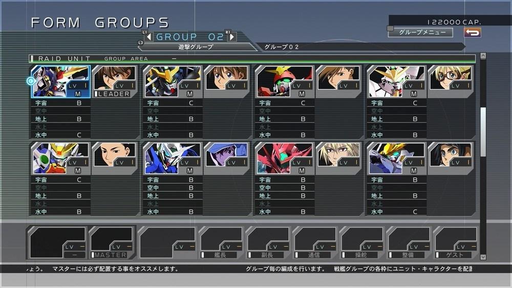 SD Gundam G Generation Cross Rays Platinum Edition- Nintendo Switch -  Gamers Hideout